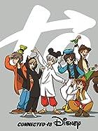 [Amazon.co.jp限定]コネクテッド・トゥ・ディズニー(限定盤)(豪華ブックレット/特殊パッケージ仕様)[特典:缶バッジA(ジャケットイラスト:6種ランダムの中から1個)]