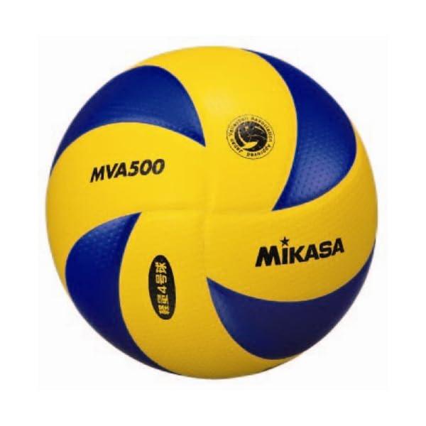 ミカサ バレーボール 検定球 小学生バレーボール...の商品画像