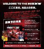 【PS4】NBA 2K20 画像