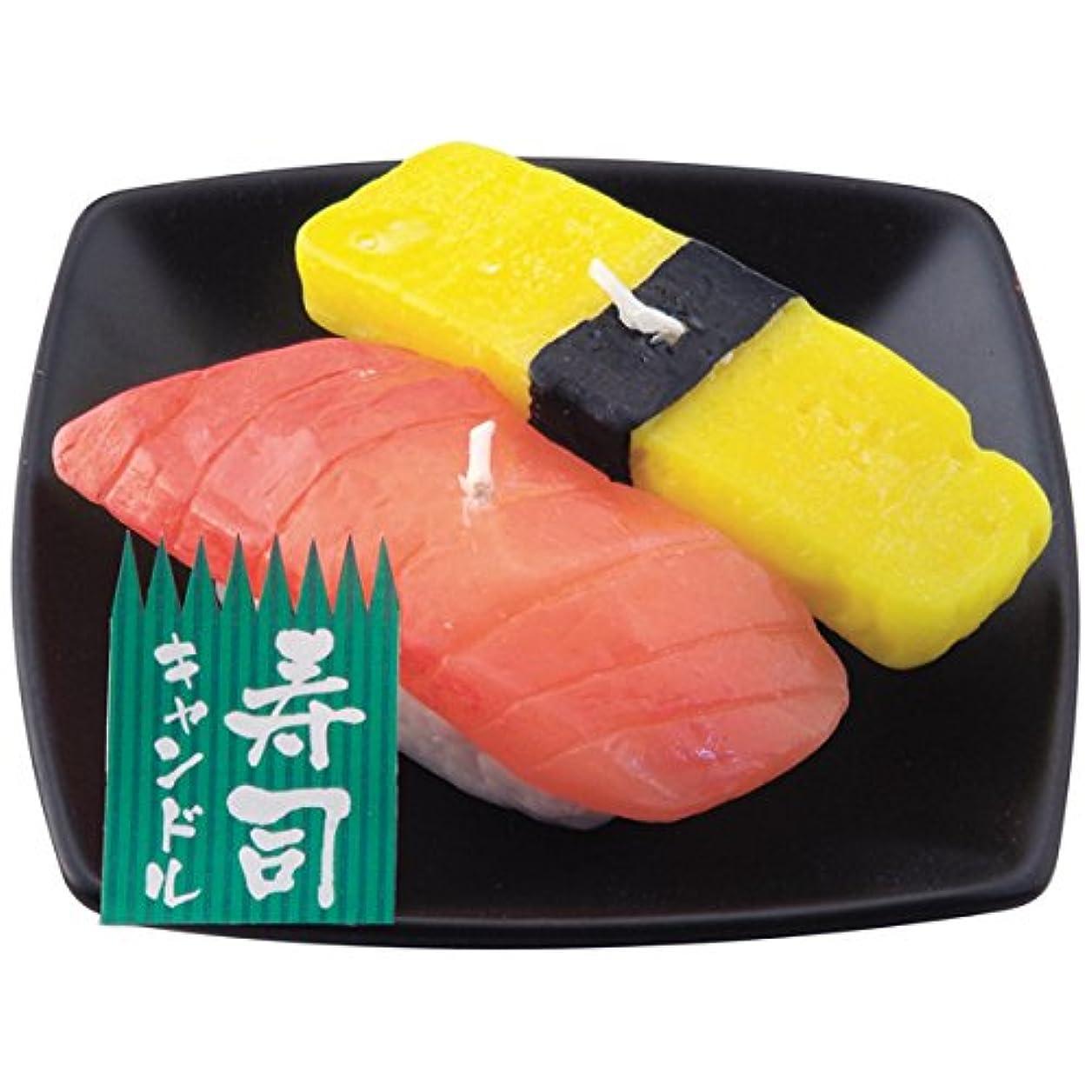 アルプス保険をかける正しい寿司キャンドル Aセット