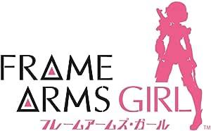 「フレームアームズ・ガール」3 Blu-ray限定プラモデルキット[アニメ版 バーゼラルド]付)