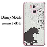 Disney Mobile on docomo F-07E 専用 スマホケース カバー ユニコーンと月 グレー