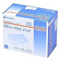 カテリープラスパッド CPSP0508(50X80)50マイ