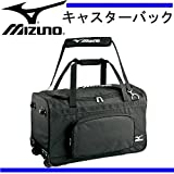 ミズノ(MIZUNO) キャスターバッグ 2DB890009 09 ブラック