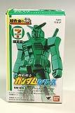 マスのsuper-alloy Mobile Suit Gundam gm-01: Gundam 7- Eleven限定グリーンメタリックバージョン約60~ 70mmダイキャストPVC Figure