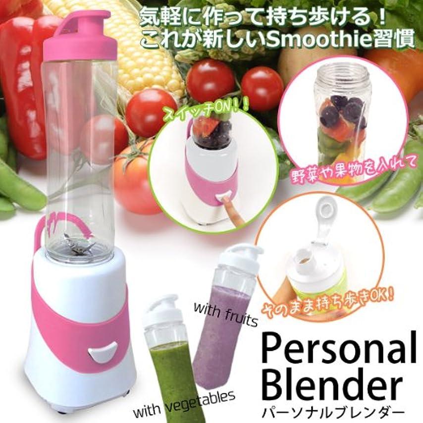 エスアイエス(SIS) ジュースディスペンサー ピンク 12.5×37cm 【ジュースやスムージー作りに最適! 持ち歩けるボトル】 NDJ-525