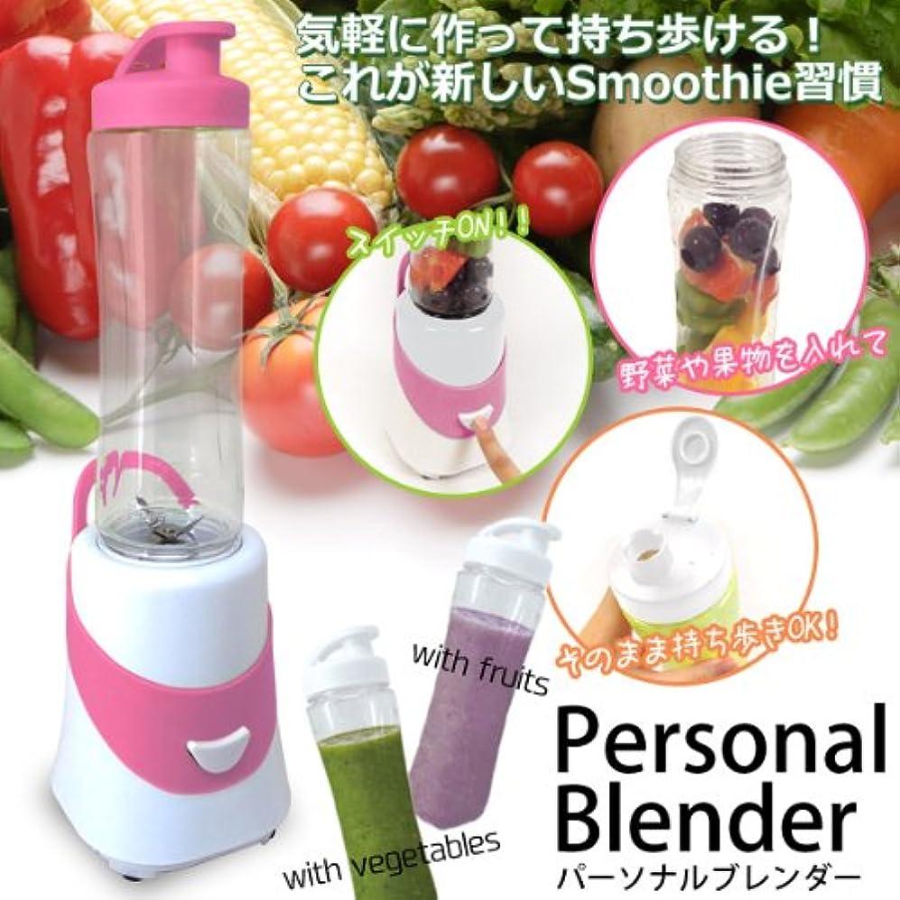 鮮やかなノベルティ事エスアイエス(SIS) ジュースディスペンサー ピンク 12.5×37cm 【ジュースやスムージー作りに最適! 持ち歩けるボトル】 NDJ-525