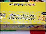 関ジャニ∞ イニシャルキャンディマスコット 全7種
