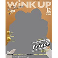 WiNK UP (ウインクアップ) 2017年 12月号
