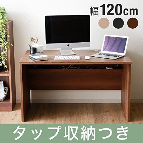 LOWYA (ロウヤ) オフィスデスク デスク 配線すっきり タップ収納付き コードスリット 木製 シンプルデスク 幅120cm ウォルナット