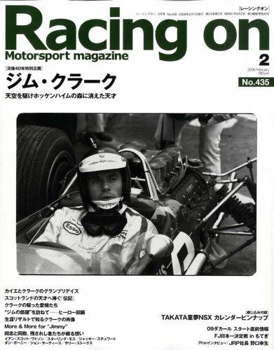 Racing on (レーシングオン) 2009年 02月号 [雑誌]