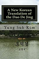 A New Korean Translation of the Tao Te Ching