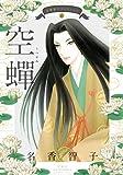 名香智子コレクション コミック 1-6巻セット