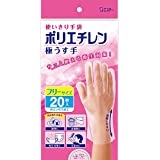 使いきり手袋 ポリエチレン 極うす手 フリーサイズ 半透明N20枚