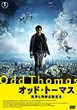 オッド・トーマス 死神と奇妙な救世主[DVD]