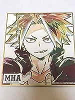 僕のヒーローアカデミア ヒロアカ 上鳴電気 2人の英雄 色紙 hero051