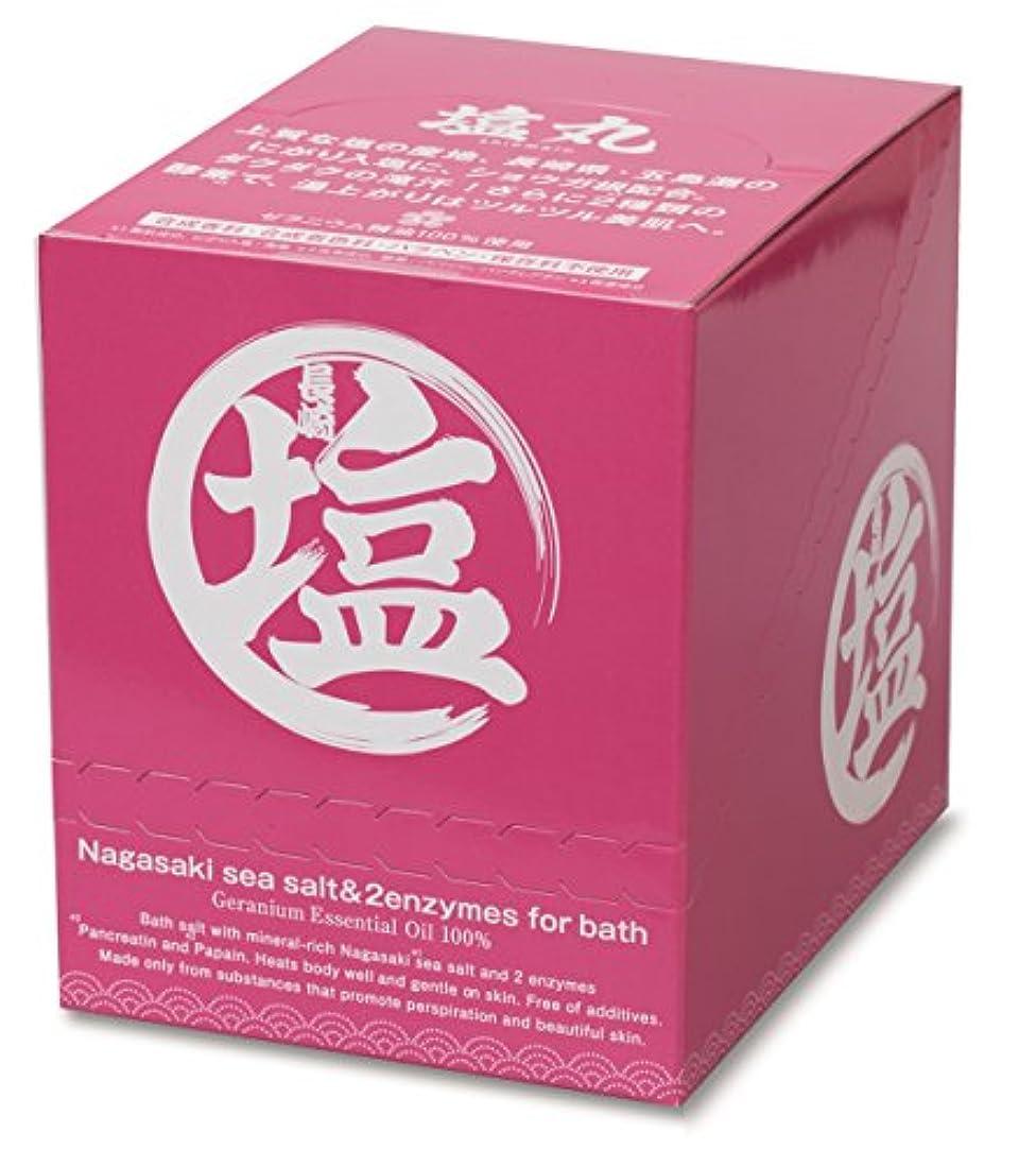 三豆腐アボート塩丸 ゼラニウム