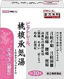 【第2類医薬品】ビタトレール 桃核承気湯エキス〔細粒〕47 30包