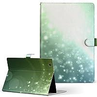 igcase d-01J dtab Compact Huawei ファーウェイ タブレット 手帳型 タブレットケース タブレットカバー カバー レザー ケース 手帳タイプ フリップ ダイアリー 二つ折り 直接貼り付けタイプ 002157 クール シンプル 緑