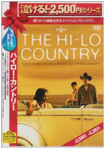 ハイロー dvd