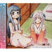「ひぐらしのなく頃に解」~character case book~Vol.1 羽入Link古手梨花(黒梨花)