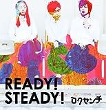 READY!STEADY!