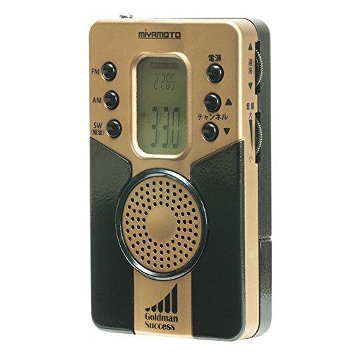 ゴールドマンサクセス 短波付きAM FMハンディラジオ TANPA001