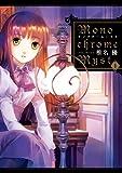 Monochrome Myst(1) (電撃コミックス)