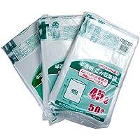 日本技研工業 ゴミ袋 半透明 45L 厚さ0.03mm 容量表記入り 厚くて丈夫 NKG453 50枚入,3個セット