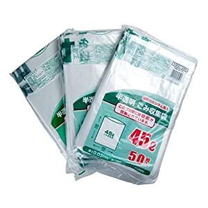 日本技研工業 容量表記ゴミ袋 NKG-453 半透明 45L 50枚×3冊セット 65×80cm 0.03mm
