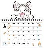 チーズスイートホーム 2009カレンダー 卓上タイプ(シール付き) (講談社カレンダー)