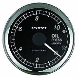 PIVOT ( ピボット ) メーター【CYBER GAUGE】油圧計 (センサータイプ) CSP