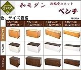樹脂畳ベンチ  収納ボックス おもちゃ箱  畳ユニット 収納家具 組み合わせ自由 4サイズ3カラー 共通×D30×H45cm (120cm, ナチュラル)