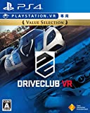 【PS4】DRIVECLUB VR Value Selection【VR専用】