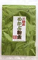 海藻問屋 めかぶ粉末 三陸産 (60g) 乾燥粉末 芽かぶ 海藻 自然食品