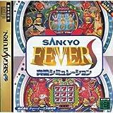 SANKYO FEVER 実機シミュレーションS
