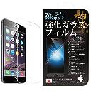 Premium Spade 日本製素材 iPhone 6 Plus / 6s Plus ガラスフィルム ブルーライトカット 90 3D touch 対応 厚さ0.33mm Apple iphone 液晶保護フィルム ブルーライト 国産ガラス ガラス フィルム 2.5D 硬度9H ラウンドエッジ加工 アップル アイフォン6プラス / 6sプラス 5.5インチ 超耐久 超薄型 高透過率 表面硬度9H ラウンド処理 飛散防止処理 旭硝子使用