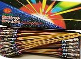 超強烈ロケット花火 音入笛アトムロケット (100本入)【サル・カラス・スズメ・イノシシ・シカなどへの威嚇に!】