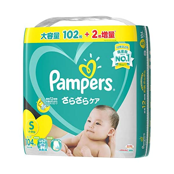【Amazon.co.jp限定】 パンパース オ...の商品画像
