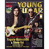 YOUNG GUITAR (ヤング・ギター) 2019年 07月号