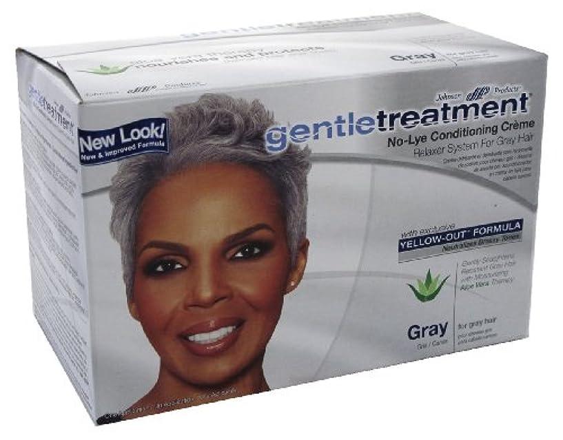 強要大胆刺繍Gentle Treatment グレー無灰汁キットのリラクサー、
