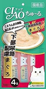 【セット販売】チャオ ちゅ~る 下部尿路配慮 まぐろ (14g×4本)×6コ [ちゅーる]