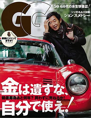 mina 2018年11月号増刊 GG -ジジ- Vol.16