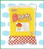 【わた菓子用 ザラメ】 夢わたがし レモン(1kg)