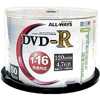 ALL-WAYS DVD-R 4.7GB 1-16倍速対応 CPRM対応50枚 デジタル放送録画対応・スピンドルケース入り・インクジェットプリンタでのワイド印刷可能 ACPR16X50PW