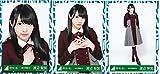 【渡辺梨加 3種コンプ】欅坂46 会場限定生写真/3rdシングルオフィシャル制服衣装