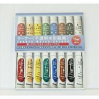 ターナー色彩:不透明水彩・ニス8色紙箱セット MC08C