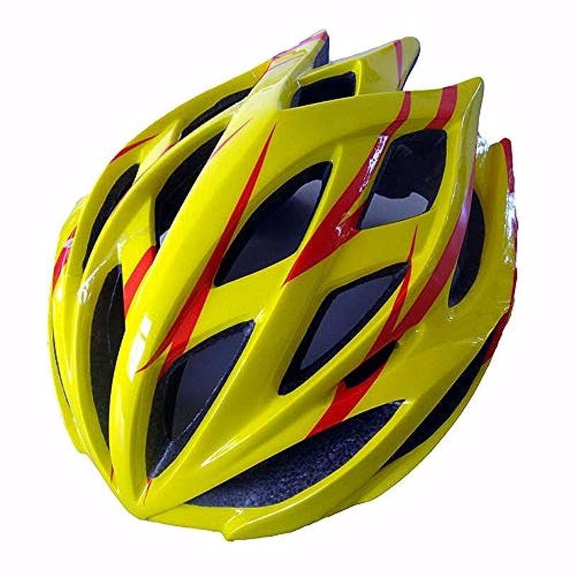購入バッフルヒゲQRY サイクリングヘルメット自転車マウンテンバイク男性と女性のワンピーススピードスケートヘルメット 幸せな生活