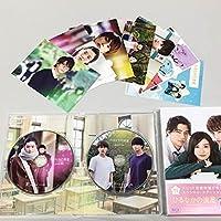 ひるなかの流星 DVD 特典 ポストカード ステッカー セット 三浦翔平 白濱亜嵐 永野芽郁