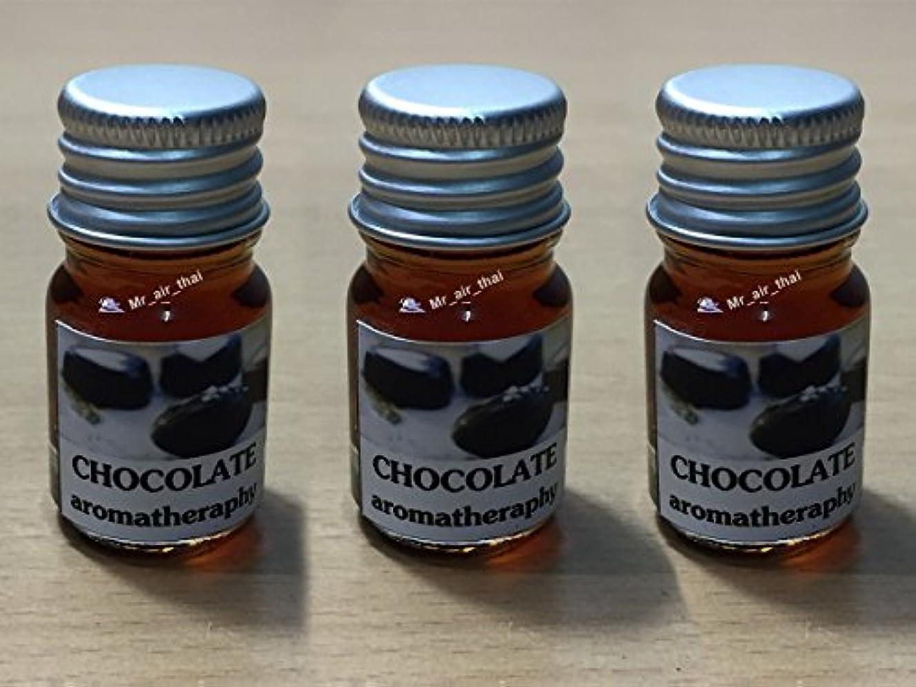 記念日動機横向き3個セット,5ミリリットルアロマチョコレートフランクインセンスエッセンシャルオイルボトルアロマテラピーオイル自然自然 3PC 5ml Aroma Chocolate Frankincense Essential Oil...